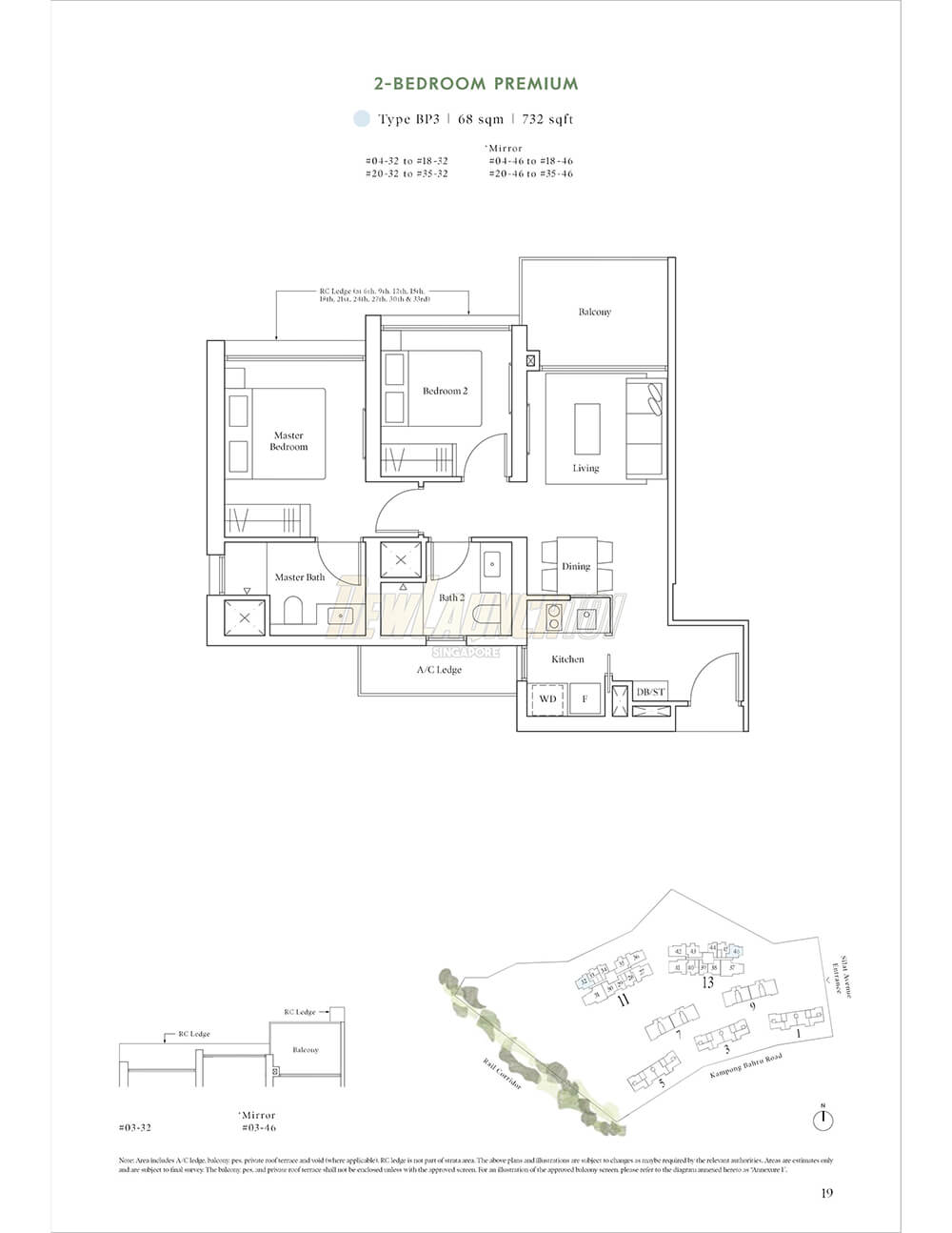 Avenue South Residence 2-Bedroom Premium Type BP3